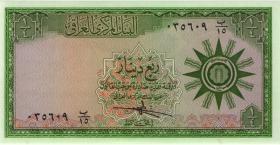 Irak / Iraq P.051a 1/4 Dinar (1959) (1)