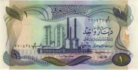 Irak / Iraq P.063a 1 Dinar (1973) (2)