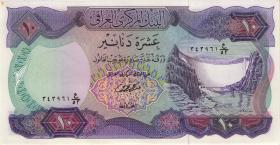 Irak / Iraq P.065 10 Dinars (1973) (2)