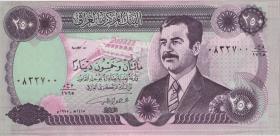 Irak / Iraq P.085 250 Dinar 1995 (1)