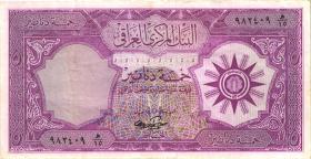 Irak / Iraq P.054b 5 Dinars (1959) (3)