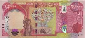 Irak / Iraq P.102c 25.000 Dinars 2020 (1)