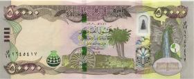 Irak / Iraq P.103b 50.000 Dinars 2020 (1)