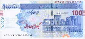 Iran P.Neu 1.000.000 Rials (2010) (1)