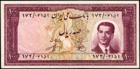 Iran P.057 100 Rials (1951) (1)