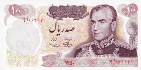 Iran P.098 100 Rials (1971) (1)