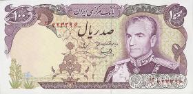 Iran P.102 100 Rials (1974-79) (1)
