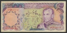 Iran P.106 5000 Rials (1974-79) (3)