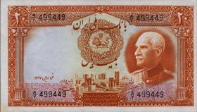 Persien/ Persia P.034Aa 20 Rials (1938) (1)