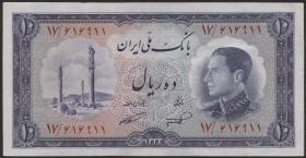 Iran P.064 10 Rials (1954) (1)