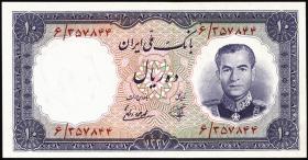 Iran P.068 10 Rials (1958) (1)