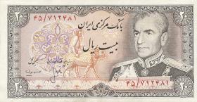 Iran P.100 20 Rials (1974-79) (1)
