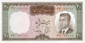 Iran P.078 20 Rials (1965) (1)