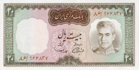 Iran P.084 20 Rials (1969) (1)