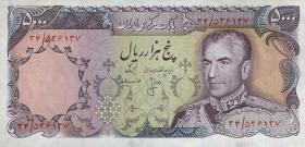 Iran P.106b 5000 Rials (1974-79) (1)