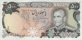Iran P.104d 500 Rials (1974-79) (1)