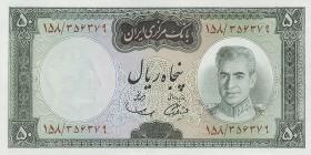 Iran P.085 50 Rials (1969-71) (1)