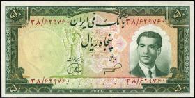 Iran P.061 50 Rials (1953) (1)