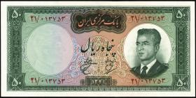 Iran P.073b 50 Rials (1962) (1)