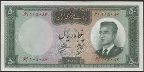 Iran P.073a 50 Rials (1962) (1)