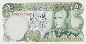 Iran P.101 50 Rials (1974-79) (1)