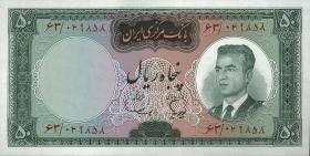 Iran P.079 50 Rials (1965) (1)