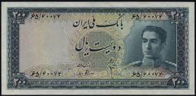 Iran P.051 200 Rials (1951) (1)