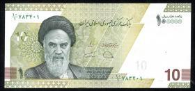 Iran 100.000 Rials (2020) (1)