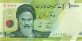 Iran P.neu 10.000 Rials (2017) (1)