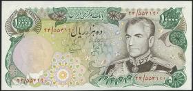 Iran P.107b 10000 Rials (1974-79) (1)