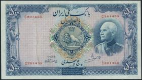 Iran P.037a 500 Rials (1938) (3)