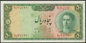 Iran P.049 50 Rials (1948) (3+)