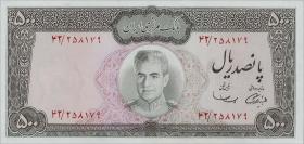 Iran P.093a 500 Rials (1971-73) (1)