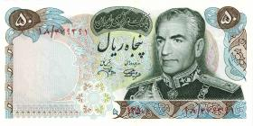 """Iran P.097b 50 Rials (1971) """"2500 Jahre Persien"""" (1/1-) (1)"""