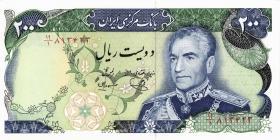 Iran P.103d 200 Rials (1974-79) (1)