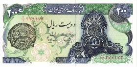 Iran P.119 200 Rials o.J. Provisorische Ausgabe (1)
