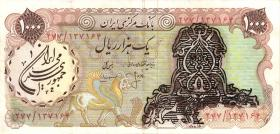 Iran P.125a 1000 Rials o.J. Provisorische Ausgabe (3)