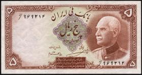 Iran P.032Ad 5 Rials (1938) (1)