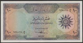 Irak / Iraq P.055a 10 Dinars (1959) (2)