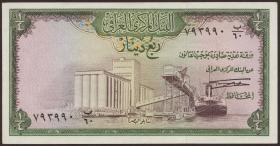 Irak / Iraq P.056 1/4 Dinar (1971) (2+)
