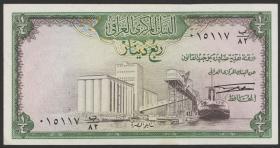 Irak / Iraq P.056 1/4 Dinar (1971) (3+)