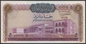 Irak / Iraq P.059 5 Dinars (1971) (1)