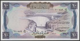 Irak / Iraq P.060 10 Dinars (1971) (1)