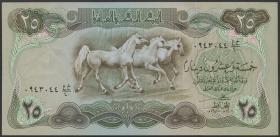 Irak / Iraq P.066 25 Dinars 1980 (1)