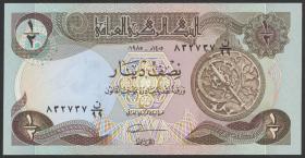 Irak / Iraq P.068 1/2 Dinar 1980 (1)