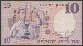 Israel P.32 10 Lirot 1958 (3)