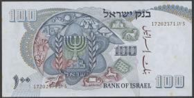 Israel P.37d 100 Lirot 1968 (1/1-)