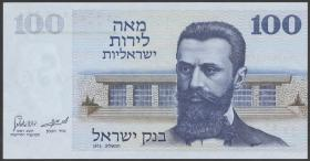 Israel P.41 100 Lirot 1973 (1)
