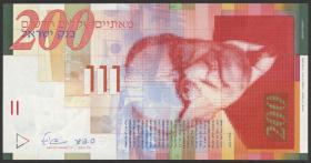 Israel P.62c 200 Neue Shekel 2006 (1)
