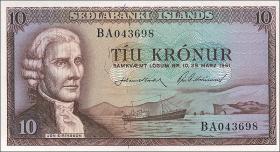 Island / Iceland P.42 10 Kronen 1961 (1)